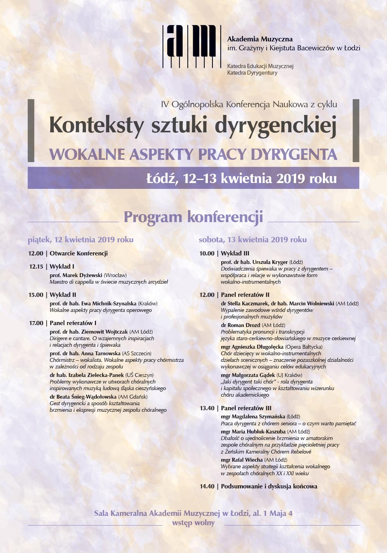 7dd874db Akademia Muzyczna w Łodzi - Wydarzenia